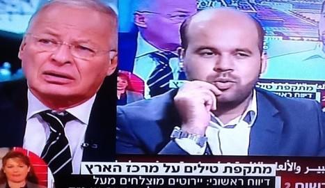 Hamas TV toont Israëlische uitzending in de hoop op beelden van slachtoffers | Israëlisch-Arabisch conflict | Scoop.it