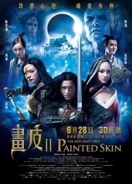 Painted Skin The Resurrection izle   Film izle film arşivi   Scoop.it