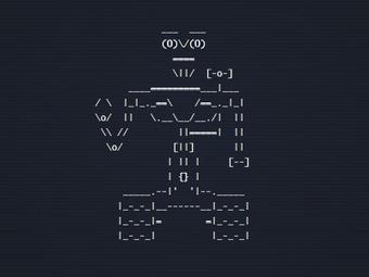 Number Five | ASCII Art | Scoop.it