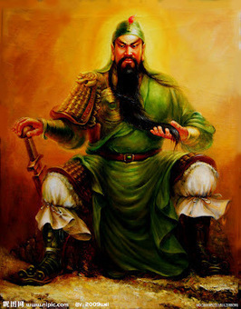 CHINESE GODS OF WEALTH: Righteous God of Wealth - Guan Yu (关羽) | Yu-huang Shang Ti 於煌尚鈦 | Scoop.it