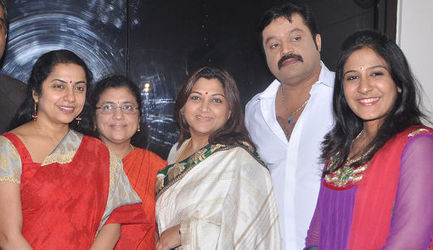 Suresh Gopi & Kushboo launches Craft Fertility Centre - Movie News | cwd webdesigners | Scoop.it