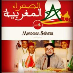 #Autonomie – #autodétermination #Portail du #moroccansahara @barkinet #saharamarocain #fb | Engineer Betatester | Scoop.it