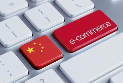 UK retailers fail to capitalise on burgeoning e-commerce in China | Information Age | BUSS4 E-Commerce | Scoop.it