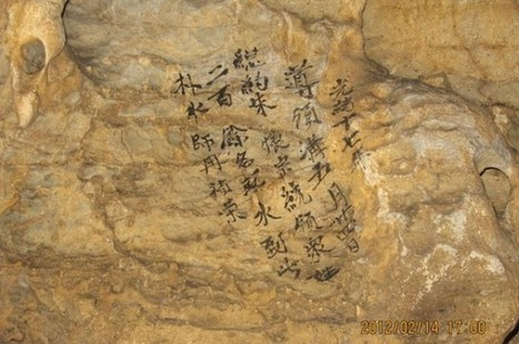 Ancient Chinese Cave Writing Describes Social Impacts of Climate Change | Aux origines | Scoop.it
