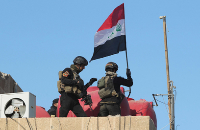 Iraqi flag raised above Ramadi govt complex - Kuwait Times | UNITED CRUSADERS AGAINST ISLAMIFICATION OF THE WEST | Scoop.it