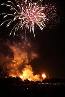 91: Advent 1B (Nov. 30) Happy New Year Apocalypse! | Lectionary Reflections | Scoop.it