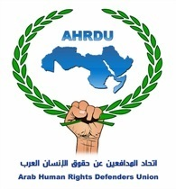 Arab Human Rights Defenders Union | Human Rights and the Will to be free | Scoop.it