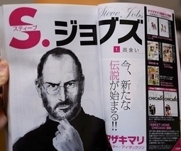 Steve Jobs manga portrays the man as a dreamy, drug-fueled genius that Japanese girls could love | Weirdos things impacting the world :) | Scoop.it