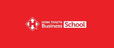 «Нова пошта» запускает бесплатную бизнес-школу в четырех городах Украины | MarTech : Маркетинговые технологии | Scoop.it