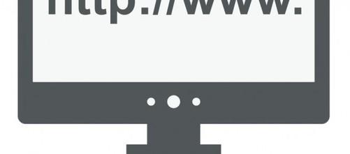 ¿Quién establece los estándares de Internet?
