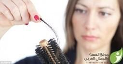 علاج تساقط الشعر بالاعشاب و الاعلاجات المنزلية | arabhealth | Scoop.it