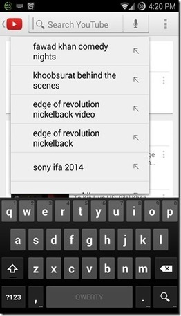 The Gadget Code: How to clear Search History in YouTube Android App | Technology | Scoop.it