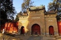 China To Demolish Ancient Temple To Bolster World Heritage Site Bid - Gadling | Ancient Origins of Science | Scoop.it