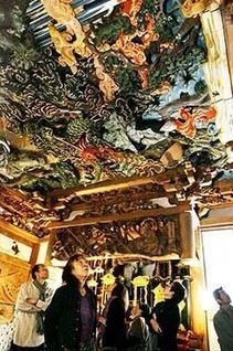 Japan's 'Michelangelo' drawing tourists to Niigata in 200th anniversary of his birth | The Asahi Shimbun | Kiosque du monde : Asie | Scoop.it