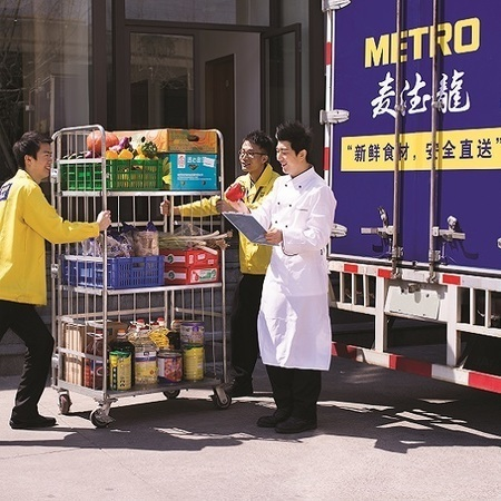 How German retailer Metro multiplied its China web sales by 30 | Retail Supply Chains | Scoop.it