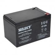 Select Akü - Teknogüç Kesintisiz Güç Kaynakları | Teknogüç Kesintisiz Güç Kaynakları | Scoop.it