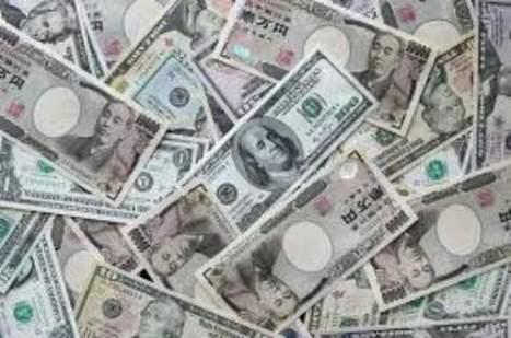 Le G20 accepte la politique monétaire de Tokyo | Economics actu | Scoop.it