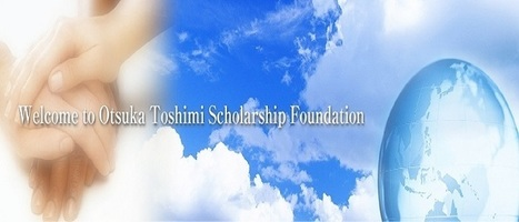 Undergraduate Scholarships for International Students in Japan | pakistanscholarships | Scoop.it