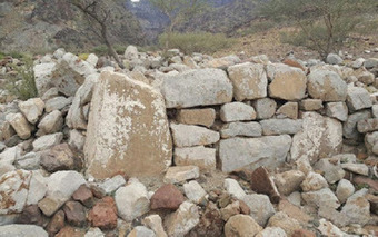 The Archaeology News Network: New archaeological site discovered in Oman | Histoire et Archéologie | Scoop.it