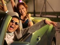 Psy makes a tourism ad for South Korea: Gangnam Style and beyond | Tourism Social Media | Scoop.it