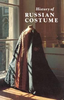 20 free fashion books to download from The Metropolitan Museum of Art | istorijski i scenski kostim | Scoop.it