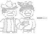 PoPoPo-Porn Castle in the Sky (Buzzwords) | ASCII Art | Scoop.it
