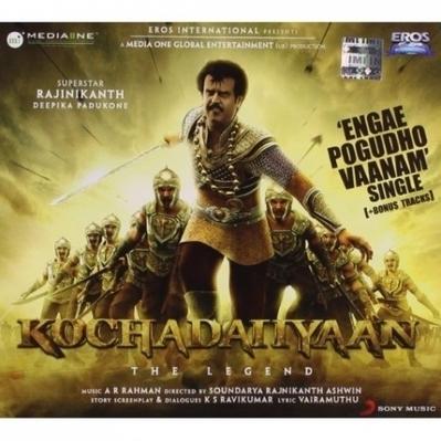 Download Kochadaiiyaan Full Movie HD | Download Main Tera Hero Full Movie | Scoop.it