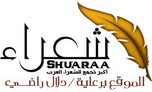 Shuaraa   www.shuaraa.com   Scoop.it