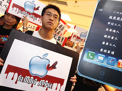 Poor corporate ethics - Apple Has Become Bloody, ¿only in Hong Kong? (video) | Maestr@s y redes de aprendizajes | Scoop.it