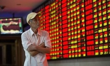 What will China's Black Monday mean for the UK? | Property, Mortgages & Insurance | Scoop.it