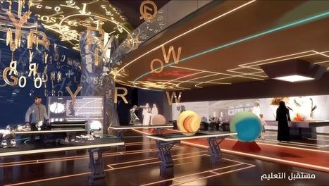 Dubai Is Building a Museum of the Future - Hyperallergic | Arabian Peninsula | Scoop.it