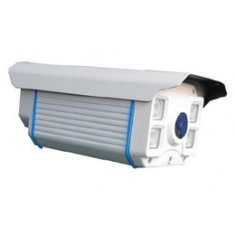 WH1M0FGVN-G 4G 1.0MP 4G LTE Gun type real time video camera | Smart Mobile POS | Scoop.it