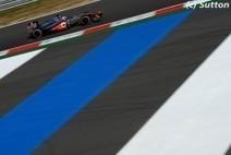 F1 - Hamilton satisfait de ses essais | Auto , mécaniques et sport automobiles | Scoop.it