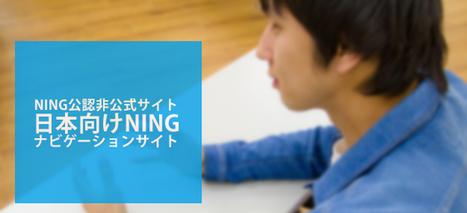 N-Navi's guide to NING | N-Navi|N-Navi's guide to NING | Scoop.it