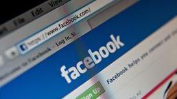 Bank social media: Boring, annoying or unhelpful, customers say - Charlotte Business Journal (blog) | CG Toolbox | Scoop.it