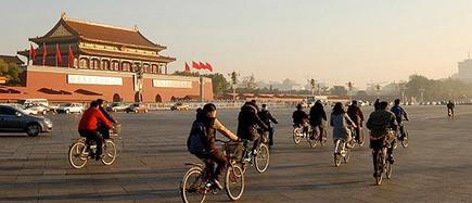 Primary Care and Population Health   Beijing   Scoop.it