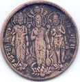 1818 BRAHMA-VISHNU-MAHESH EAST INDIA COMPANY UK BIG RARE ONE ANNA TOKEN COIN* A8 - gekoo.co - Search, Find, Compare and Buy it Now | Om Namah Shivaya | Scoop.it