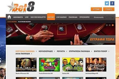 Bet8 Casino | Ανασκόπση του καζίνο Bet8, μποπνους και προσφορές | ellinika Online Casino | Scoop.it