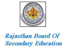 Rajasthan Board 12th Commerce Result 2014   RBSE 12th Commerce Result   Rajasthan Ptrika Latest Hindi News   Scoop.it