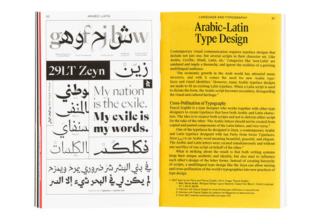 What Do Designers Have To Do With Sexism, Plagiarism + Colonialism? | Professional Communication | Scoop.it