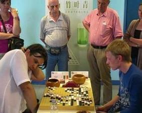 Ilya Shikshin wins 2011 European Championship | Go Board Game | Scoop.it