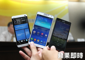 Android 之3旗艦機13項資安缺失 | 道成資訊安全專業 | Scoop.it