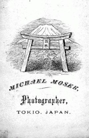"Sebastian Dobson: ""Michael Moser (1853-1912): Photographer of Meiji"" 