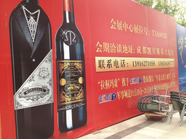 The Joseph Report: Why the Chinese wine market is like Wi-Fi, TomTom and a precocious teenager | Wine website, Wine magazine...What's Hot Today on Wine Blogs? | Scoop.it