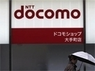 NTT Docomo démontre la viabilité de l'offre 4G   Le numérique et la ruralité   Scoop.it