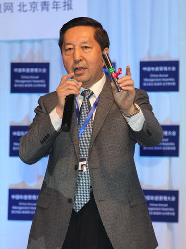 A Tibetan's turn from a herdsman to top hi-tech enterprise helmsman   tibte travel   Scoop.it