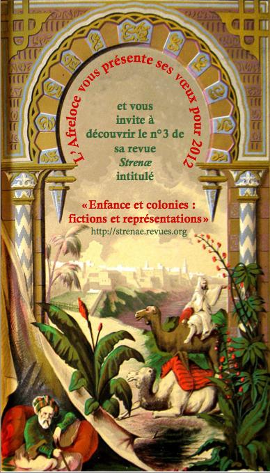 Un simple mot, troublant et magique   ALIA - Atelier littéraire audiovisuel   Scoop.it