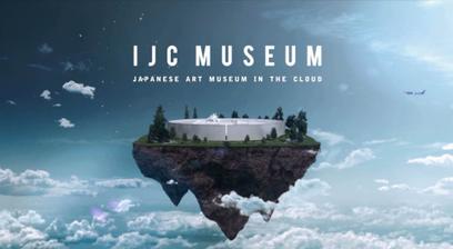 La compagnie aérienne ANA créé le premier musée virtuel d'art moderne japonais   Tourisme culturel news   Scoop.it