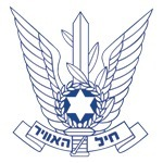 Israel Air Force Implement Major Structural Changes | Soldiers | Scoop.it