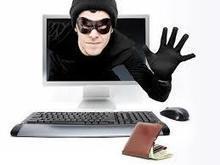 Supprimer Email Defend: Know How Deal avec Email Defend | Gagner Guide de suppression de virus | Scoop.it